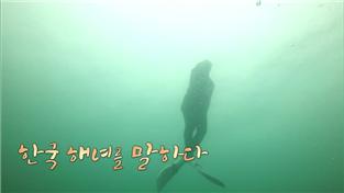 휴먼다큐특집(무료)