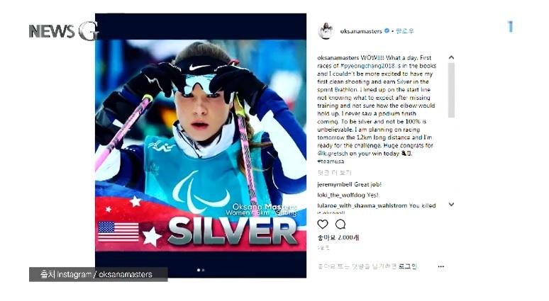 <뉴스G> 패럴림픽 선수들의 빛나는 도전
