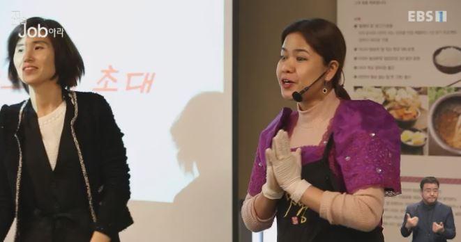 <꿈을 job아라> 결혼이주여성의 자립을 돕는 사회적 기업