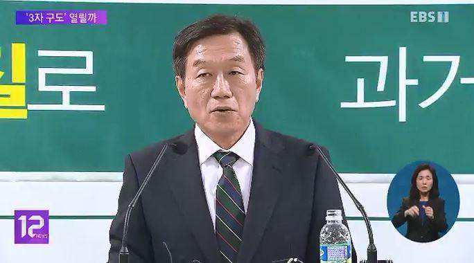 조영달 교수 출마‥서울교육감 선거 '새 판'