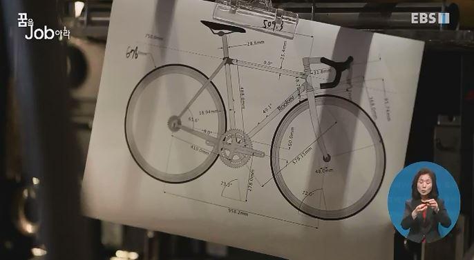 <꿈을 job아라> 세상에 하나뿐인 자전거를 만드는 프레임 빌더