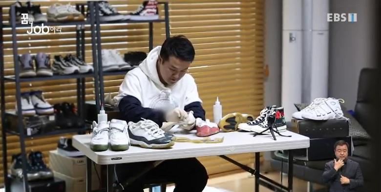 <꿈을 job아라> 취미생활이 직업이 된 '신발 복원 전문가'