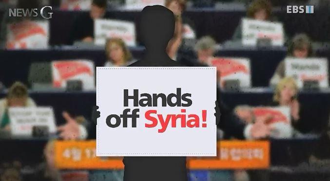 <뉴스G> 시리아 공습을 반대하는 시민들