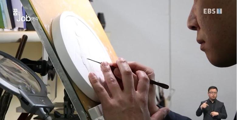 <꿈을 job아라> 한국조폐공사, '화폐를 만드는 사람들'