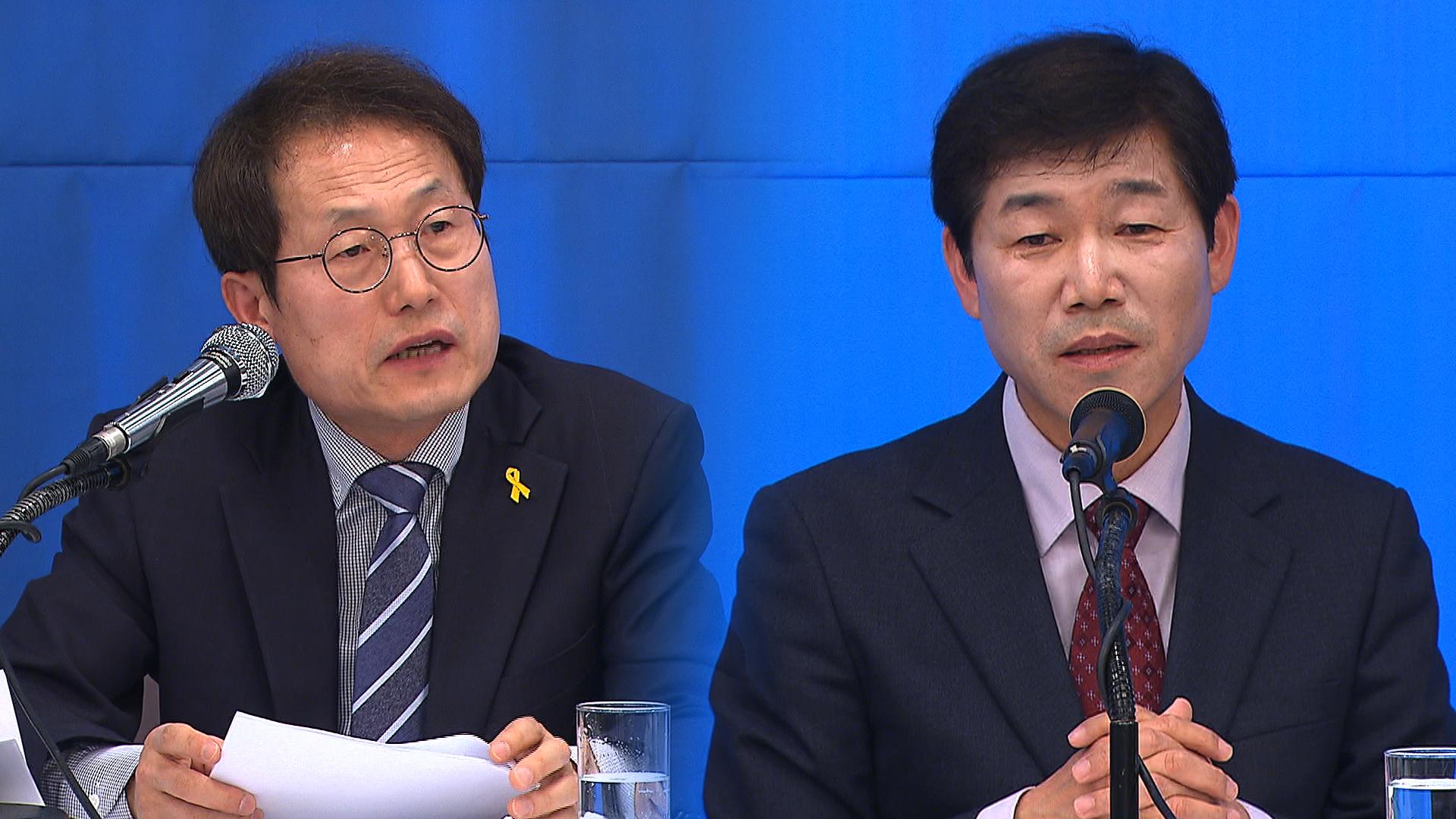 서울교육감 진보경선 내일부터 투표 돌입...선거인단 1만 7천 명 규모