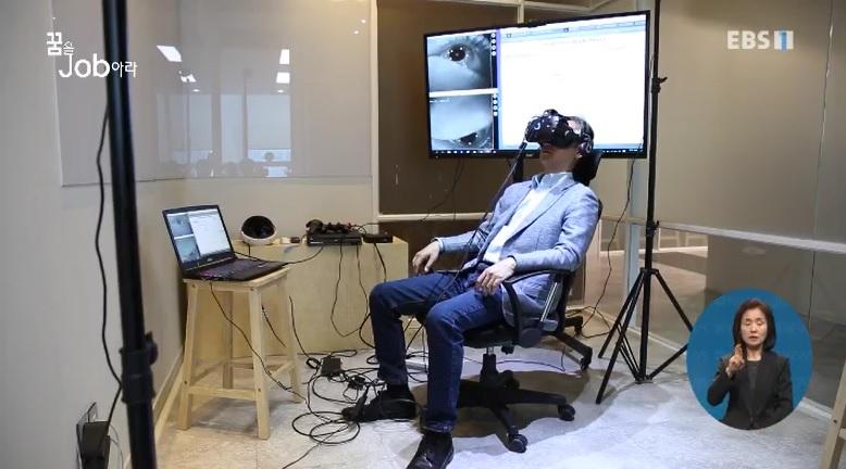 <꿈을 job아라> 의료도 가상현실 시대, VR 의료기술