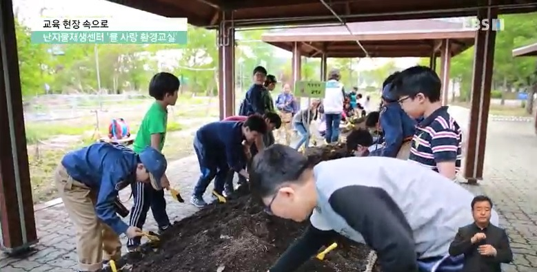 <교육현장 속으로> 난지물재생센터 '물 사랑 환경교실'
