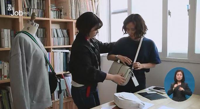 <꿈을JOB아라> 윤리적 패션을 고민하는 패션 스타트업