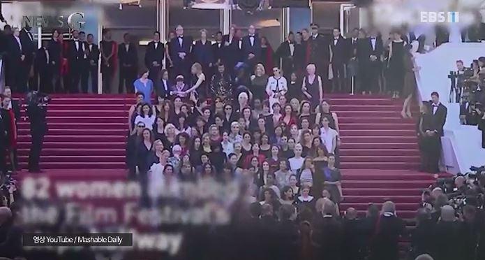 <뉴스G> 82, 맨발, 핫라인‥71회 칸 영화제