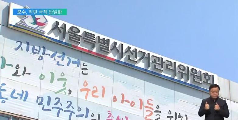 조희연 vs 조영달 vs 박선영‥서울 교육감 선거 '3파전'