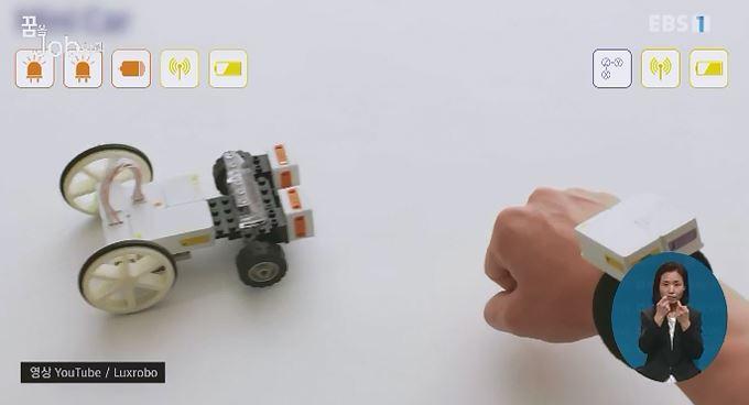 <꿈을job아라> SW 교육용 로봇 만든 모듈형 로봇 스타트업