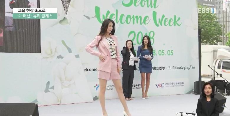 <교육현장 속으로> 외국인 대상 'K-패션·뷰티 클래스'