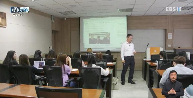 <학과 Tip 진로 Talk> 남북한 관계에 대한 심도 있는 연구를! '북한학과'