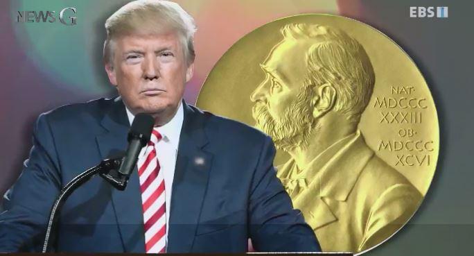 <뉴스G> 트럼프 대통령과 노벨평화상