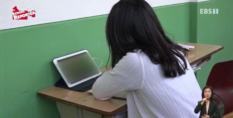 <스쿨리포트> '인터넷 강의 프리패스권' 실속인가 상술인가?