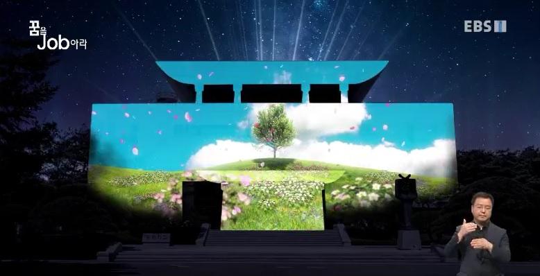 <꿈을 job아라> AR과 VR의 융합, 혼합현실(MR) 기술