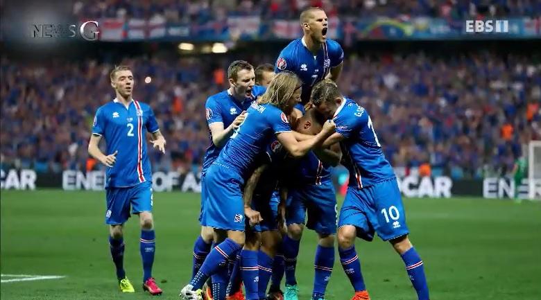 <뉴스G> 우리 팀 이름은 '아이슬란드'