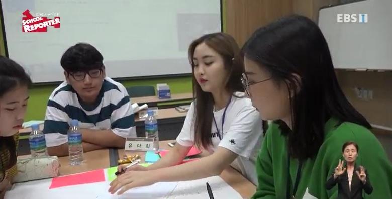 <스쿨리포트> 청소년들의 정치 참여, '청소년의회'