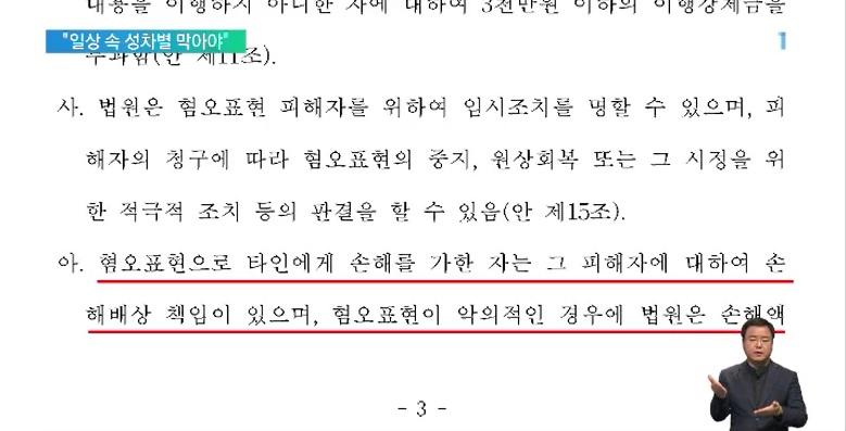 '미투' 이후 5개월‥