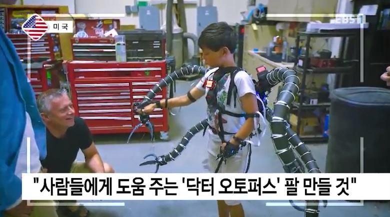 <세계의 교육> 美 백만장자, 장애 아이 위한 기계 팔 제작