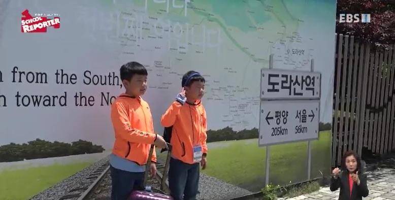 <스쿨리포트> 보고 듣고 느끼는 평화통일‥'통일리더캠프'
