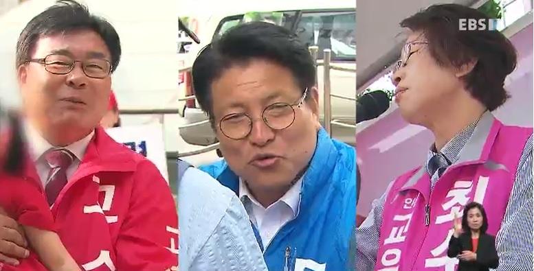 <교육감 선거 격전지를 가다> 인천 '진보 1 vs보수 2'‥교육 비전 '3인 3색'