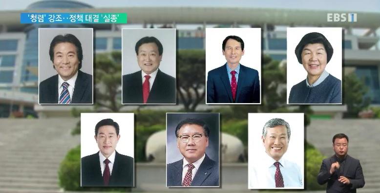 <교육감 선거 격전지를 가다> 울산 후보 7명 난립, '청렴' 강조‥정책 대결 '실종'