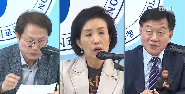 <교육감 선거 격전지를 가다> 서울교육감 3파전‥'안정' vs '경쟁' vs '탈정치'