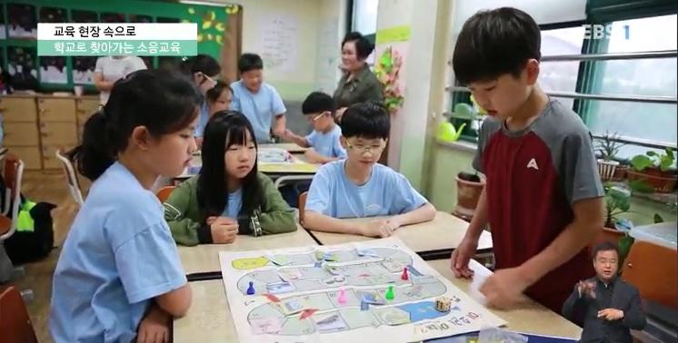 <교육현장 속으로> 학교로 찾아가는 소음교육