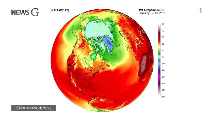 <뉴스G> 전 세계 곳곳에서 폭염·이상기온