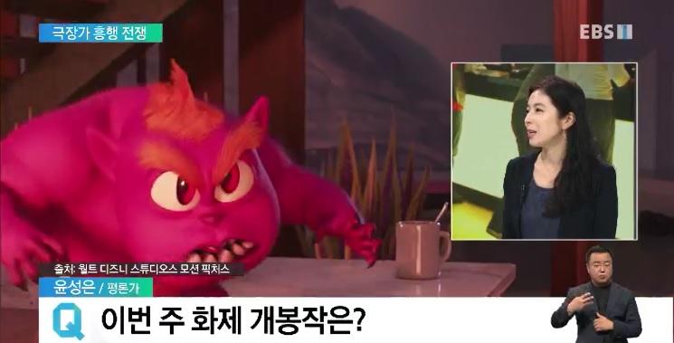 <윤성은의 문화읽기> '극장가 흥행 전쟁‥'신과 함께·맘마미아' 개봉