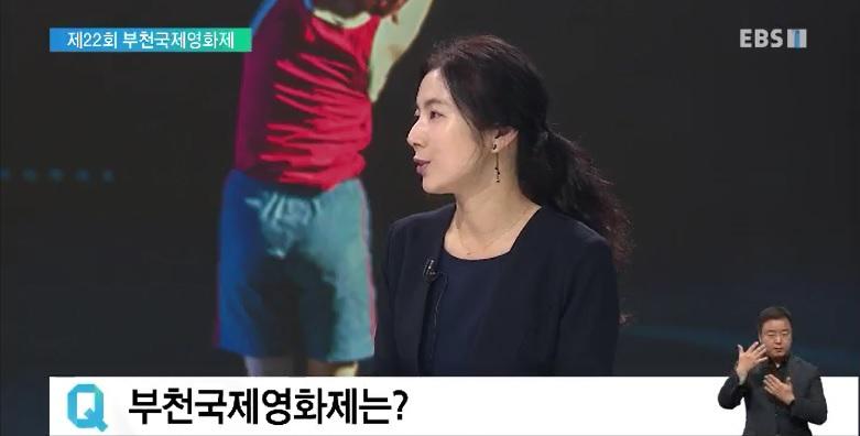 <윤성은의 문화읽기> '부천국제판타스틱영화제' 12일 개막‥주목할 만한 영화는?