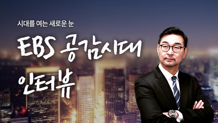 3선의 고지에 오른 김승환 교육감, 전북 교육의 역점사업은?