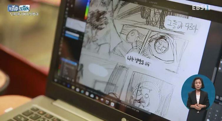 <학과 Tip 진로 Talk> 상상력을 그림으로 펼쳐내는 '만화애니메이션학과'
