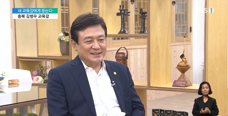 새 교육감에게 듣는다 - 충북 김병우 교육감