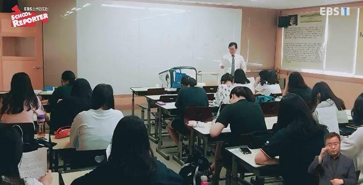 <스쿨리포트> 고등학교에서 듣는 '전공 수업'
