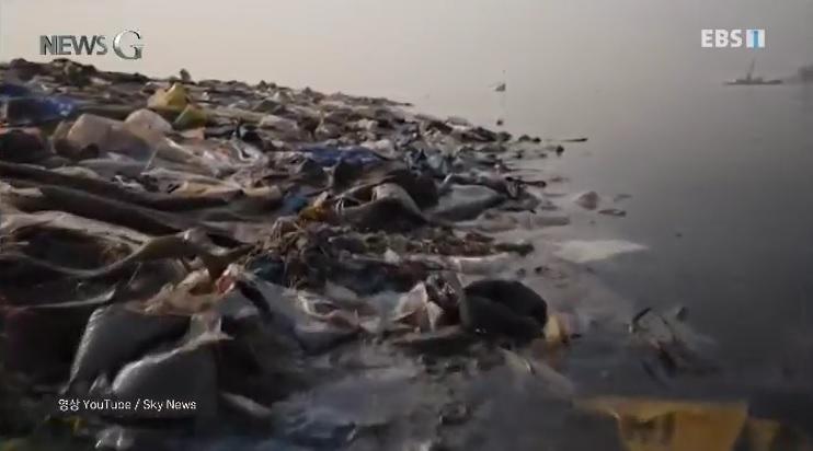 <뉴스G> 세계는 플라스틱과 전쟁 중