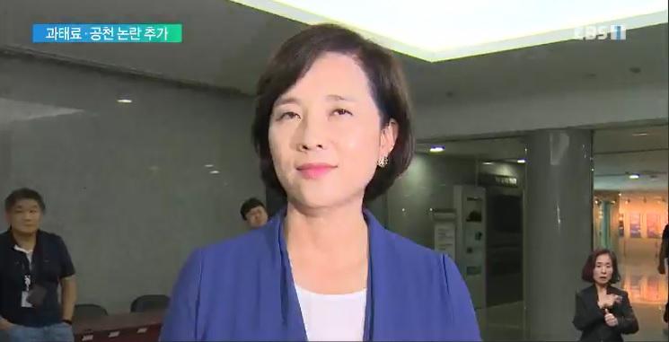 내일 유은혜 청문회‥도덕성·정책의지 쟁점