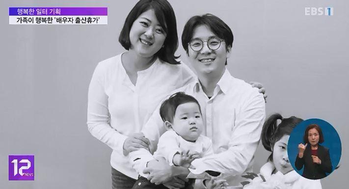 [행복한 일터 기획 1편] 아빠와 함께하는 한 달‥고마운 '배우자 출산휴가'