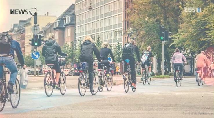 <뉴스G> 자전거 천국의 비결, 자전거 도로