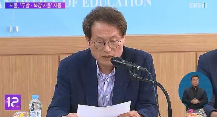서울 중고교 두발 자유화‥자율 침해 우려도