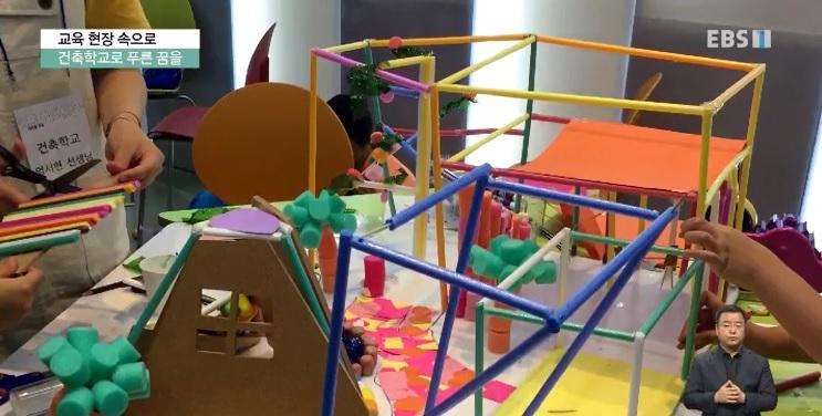 <교육현장 속으로> 건축학교에서 푸른 꿈을 키워요