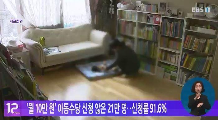 '월 10만 원' 아동수당 신청 않은 21만 명‥신청률 91.6%