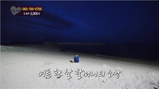 나눔 0700(HD)