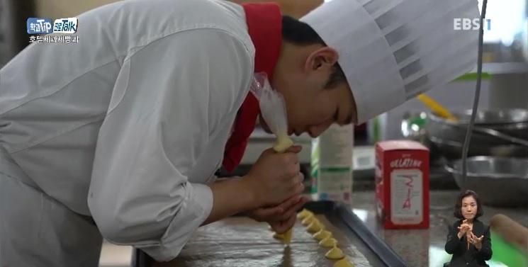 <학과 Tip 진로 Talk> 미래 제과제빵사를 양성하는 '호텔제과제빵과'