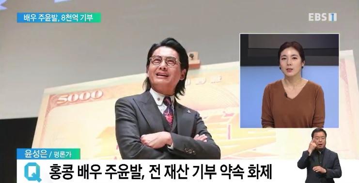 <윤성은의 문화읽기> '영웅본색' 드러낸 주윤발‥