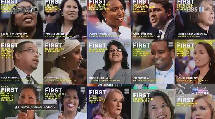 <뉴스G> 미국 '최초'의 당선자들
