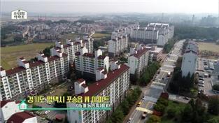 조식포함 아파트