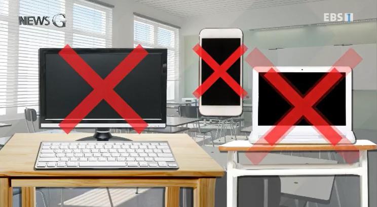 <뉴스G> 디지털 기술을 거부하는 실리콘 밸리의 부모들