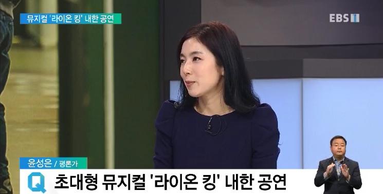 <윤성은의 문화읽기> 아프리카 정글이 무대로‥'라이온 킹' 첫 내한
